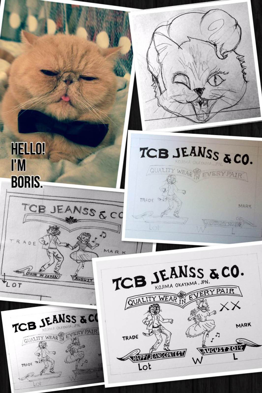 tcb patch drawing