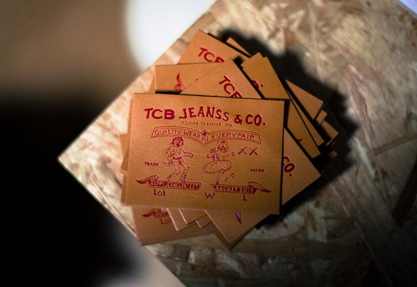 tcb patch
