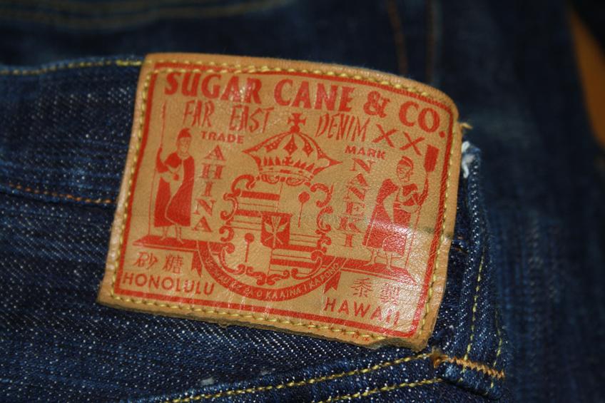 Sugar-Cane-SC40400