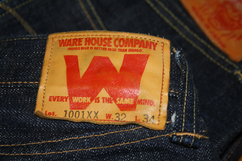 Warehouse-1001XX