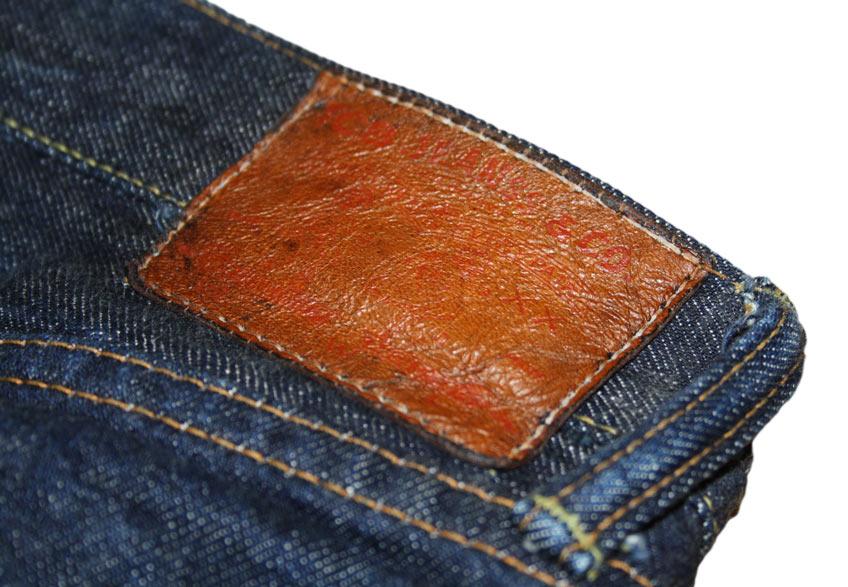 TCB 50 patch