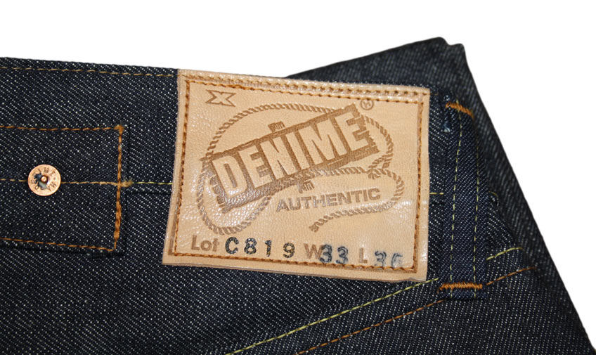 Denime 10th anniversary patch