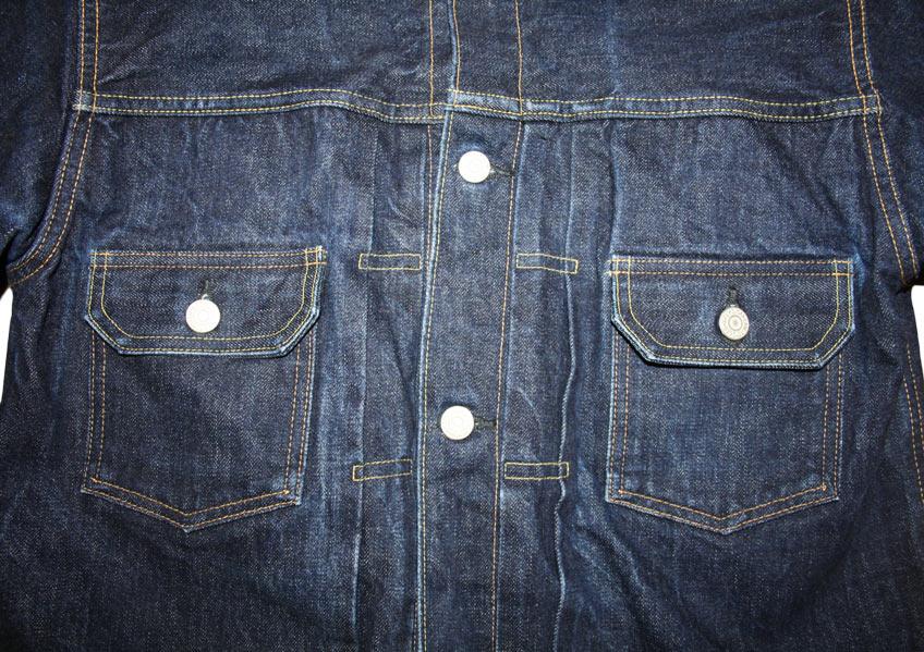 Sugar Cane SC11953 pockets