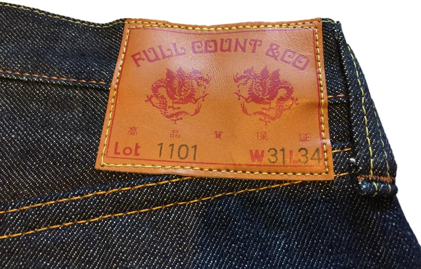 fullcount 1101 patch
