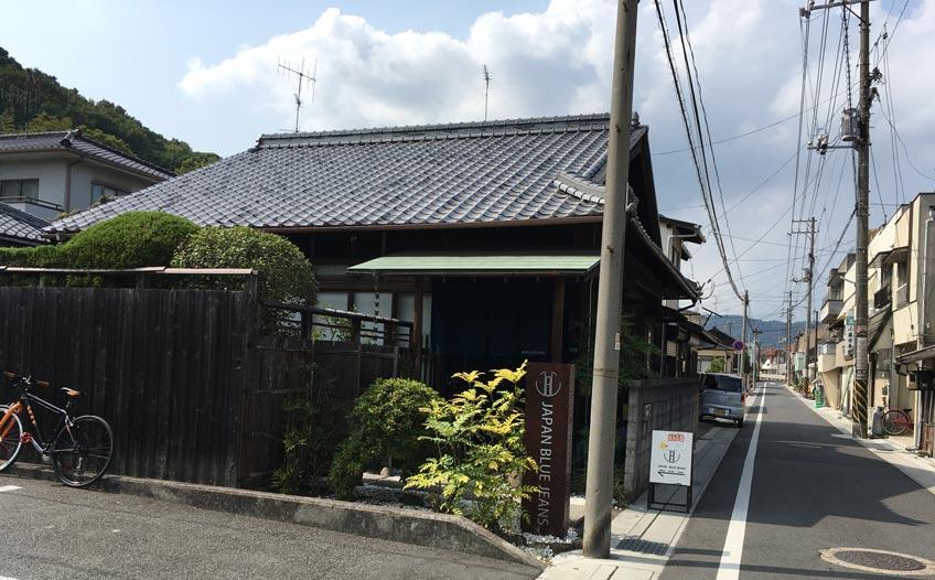 Japan blue shop