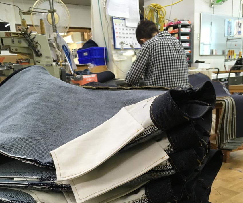Takaki sewing inc