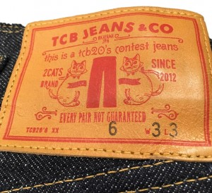 TCB 20's patch