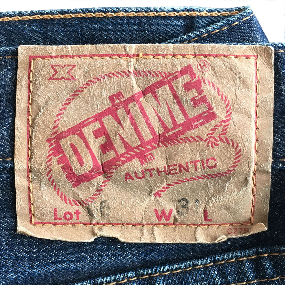 denime 66 paper patch