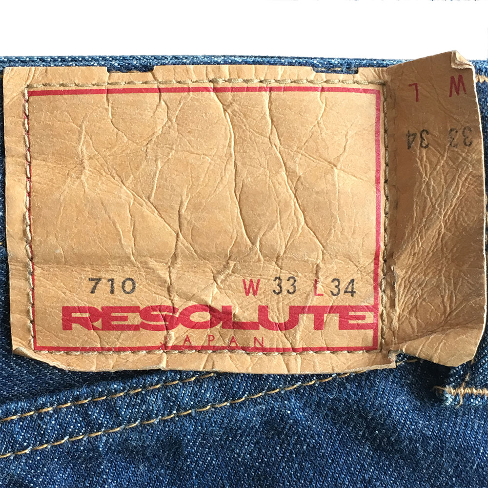 Resolute 710 paper patch