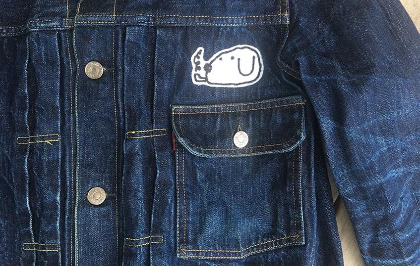 tcb 30's jacket pocket