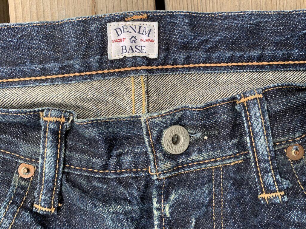 Indigo Veins GBG001 tag 1 year of wear