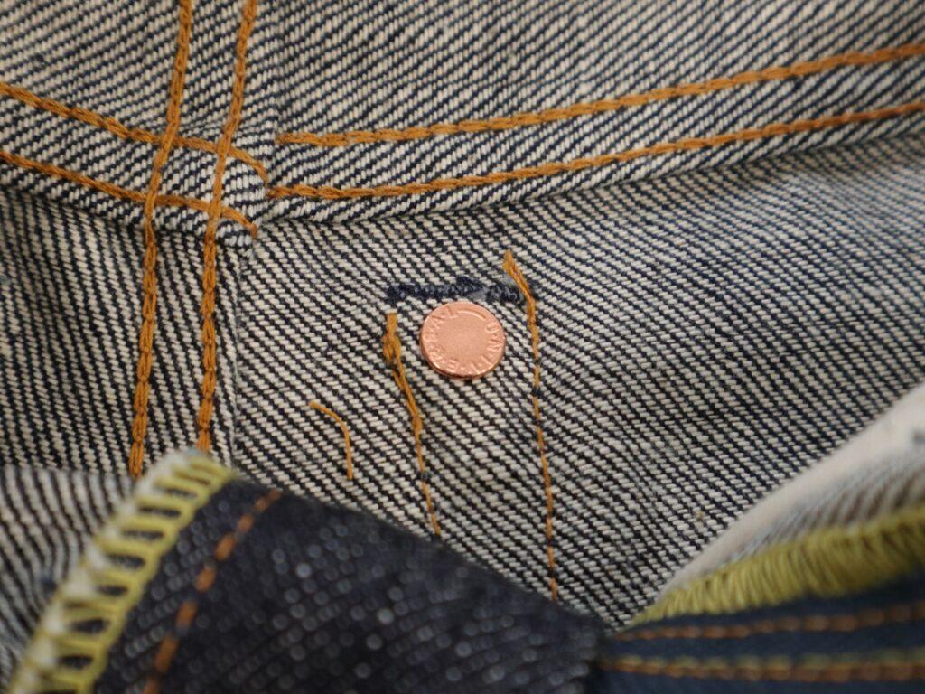 nippers NO1 hidden rivet