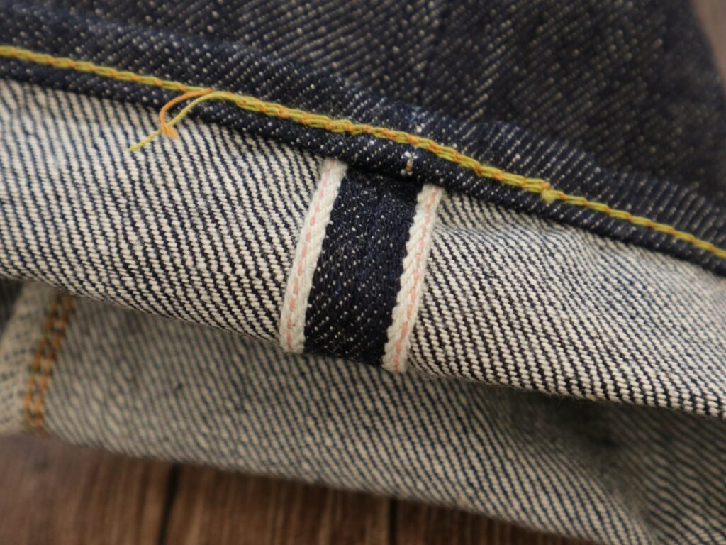 nippers NO1 selvedge