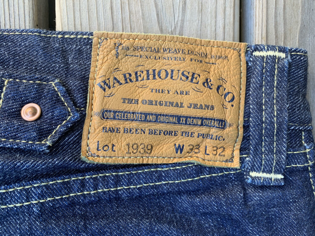 Warehouse patch
