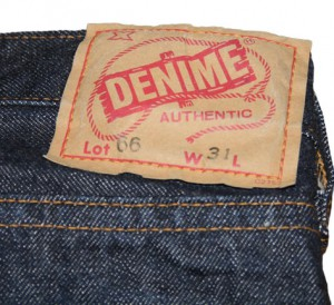 Denime 66 paperpatch