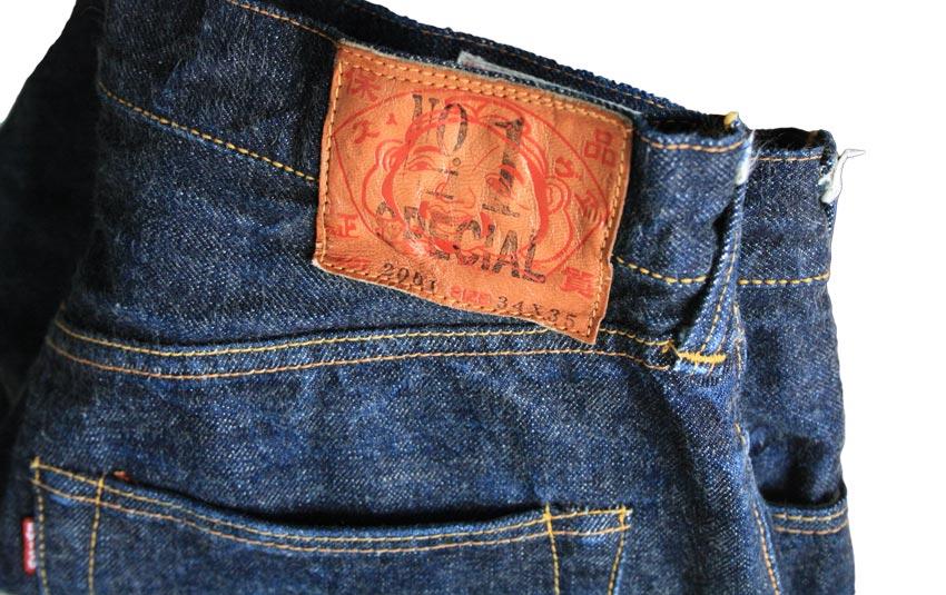 Evisu 2001 No.1 patch