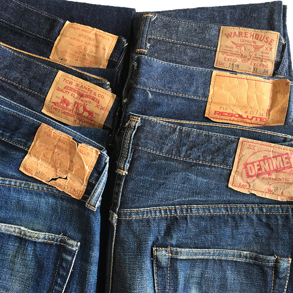 1960's jeans patches